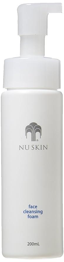嬉しいですつかいます取得するニュースキン NU SKIN フェイス クレンジング フォーム 03003961