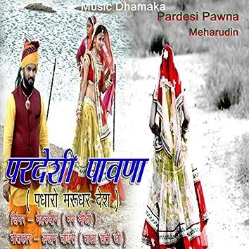 Pardesi Pawna