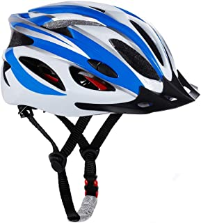 Shopizone® Lightweight Bicycle/Skating Helmet with Detachable Visor Adjustable Size Cycling Helmet for Men and Women White & Blue
