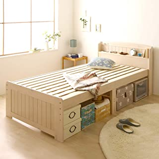 カントリー調 天然木 すのこベッド シングル(フレームのみ)布団対応 高さ調整可能 大容量ベッド下収納 『Ecru』 エクル ウォッシュホワイト 白
