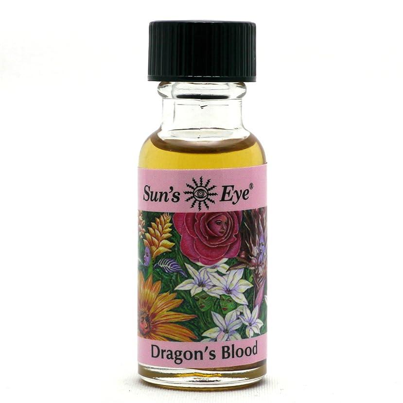 政治家インカ帝国慰め【Sun'sEye サンズアイ】Specialty Oils(スペシャリティオイル)Dragon's Blood Oil(ドラゴンの血)