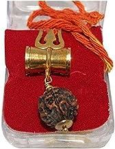 Rudraksha Kavach Pendant (5 Mukhi)