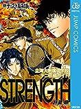新テニスの王子様 立海大附属中学校テニス部ガイド『STRENGTH』 (ジャンプコミックスDIGITAL)