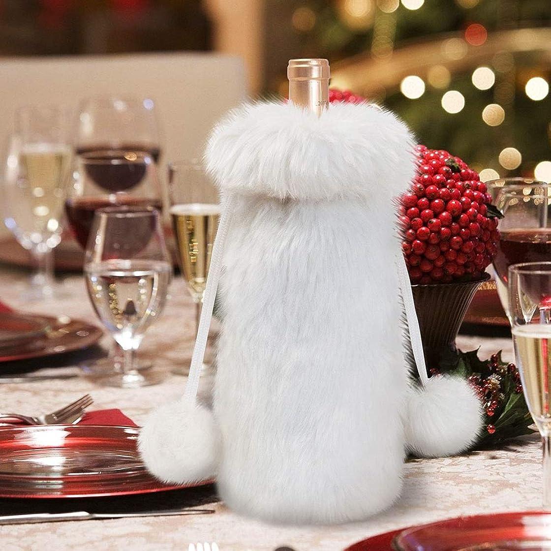 モスクピカリングスナップKUKNOS -4PCS / LOTクリスマスシャンパンボトルセット赤ワインボトルバッグの新しいクリスマスのテーブルの飾りのぬいぐるみ白ワインボトルバッグ God (Color : White, Size : 9x9x32cm)