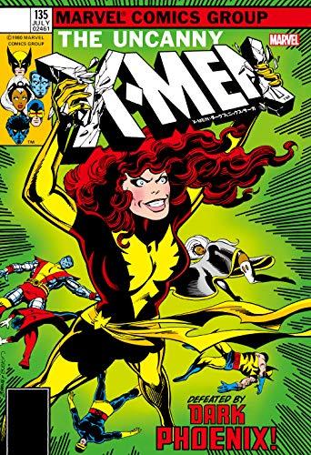 X-MEN:ダークフェニックス・サーガ (MARVEL)の詳細を見る