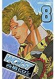 WORST(8) (少年チャンピオン・コミックス)
