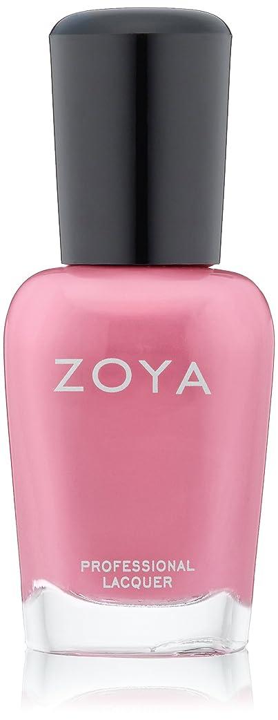架空の状王位ZOYA ゾーヤ ネイルカラー ZP777 EDEN エデン 15ml 2015Spring  Delight Collection 華やかなピンク マット 爪にやさしいネイルラッカーマニキュア