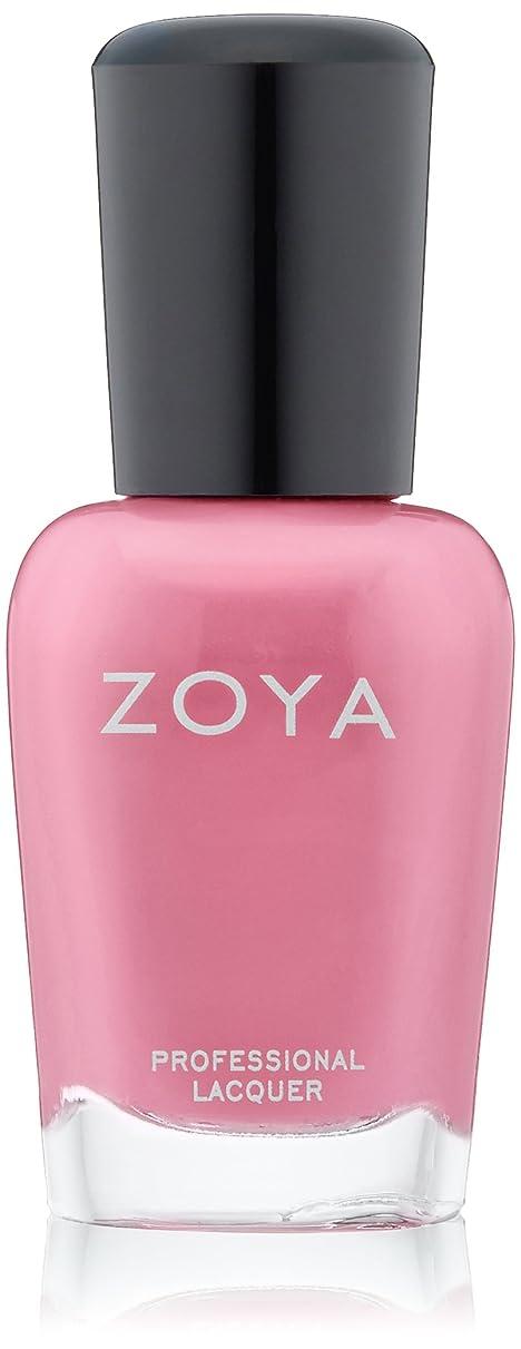 起きるゴシップオールZOYA ゾーヤ ネイルカラー ZP777 EDEN エデン 15ml 2015Spring  Delight Collection 華やかなピンク マット 爪にやさしいネイルラッカーマニキュア