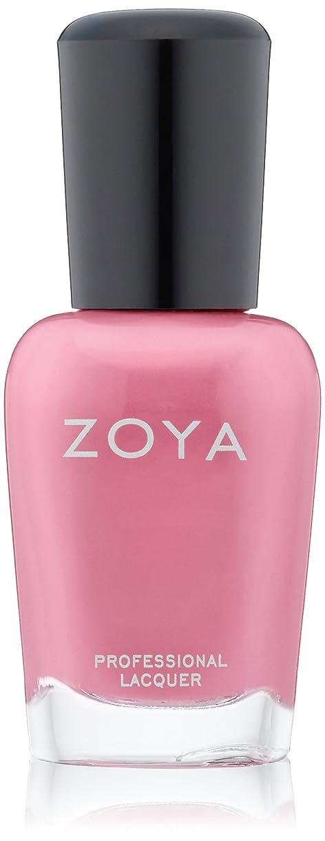 測る透ける弱めるZOYA ゾーヤ ネイルカラー ZP777 EDEN エデン 15ml 2015Spring  Delight Collection 華やかなピンク マット 爪にやさしいネイルラッカーマニキュア