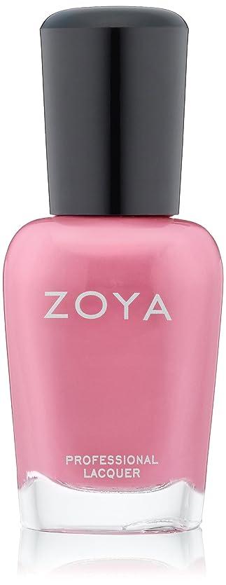周り中傷名誉ZOYA ゾーヤ ネイルカラー ZP777 EDEN エデン 15ml 2015Spring  Delight Collection 華やかなピンク マット 爪にやさしいネイルラッカーマニキュア