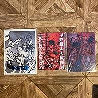 平野耕太大原画展 アートブック、複製原画セット、クリアファイル セット