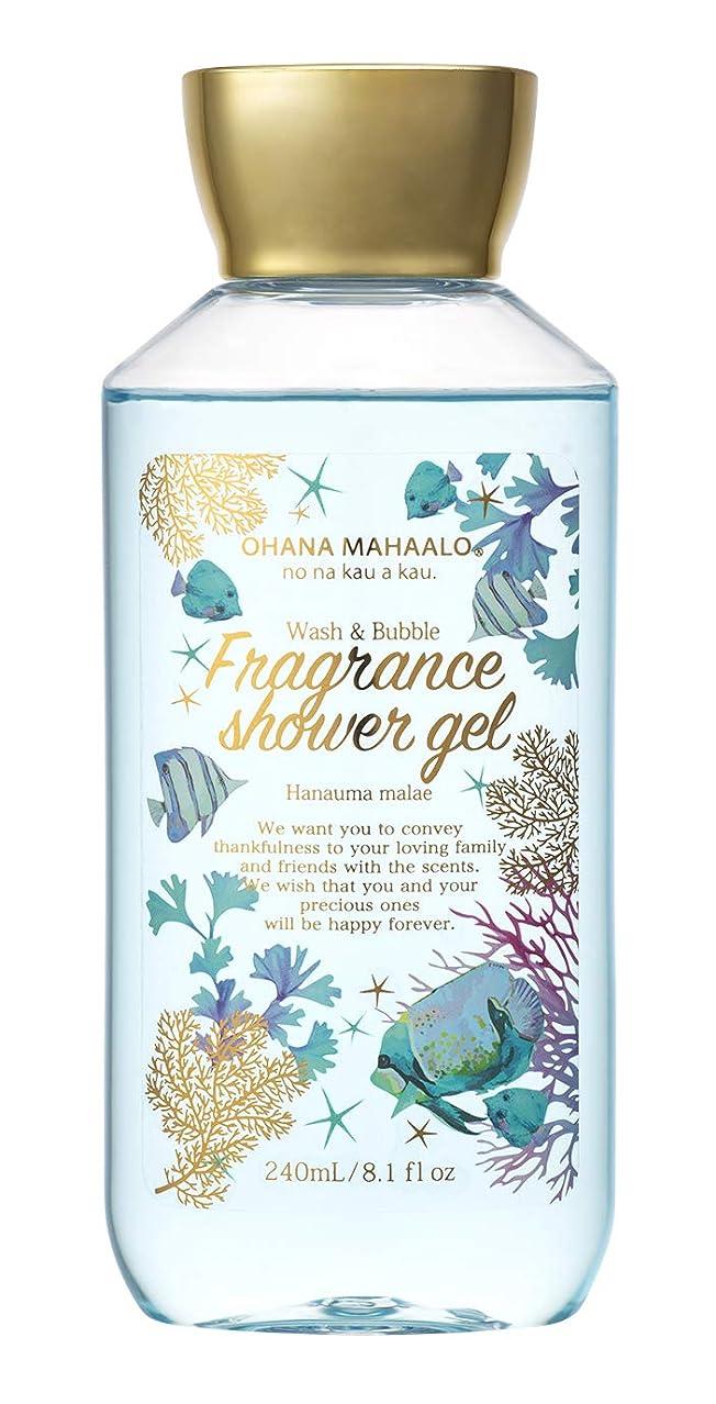 遵守する壁レッドデートOHANA MAHAALO Fragrance Shower Gel Hanauma malae ボディソープ 240ml