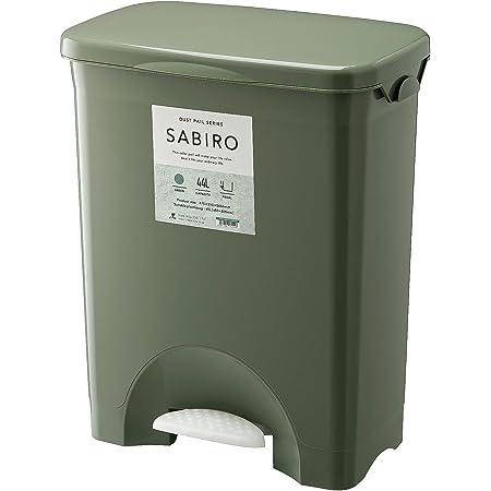 リス ゴミ箱 ペダルペール 横型 ワイド SABIRO 45PS ポリ袋フック付き グリーン 44L 日本製