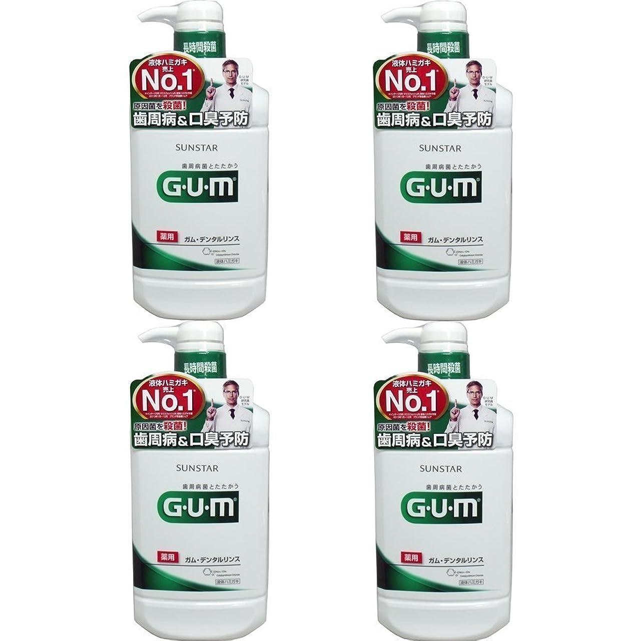 グラム川以上【セット品】GUM(ガム)?デンタルリンス (レギュラータイプ) 960mL (医薬部外品) (4個)