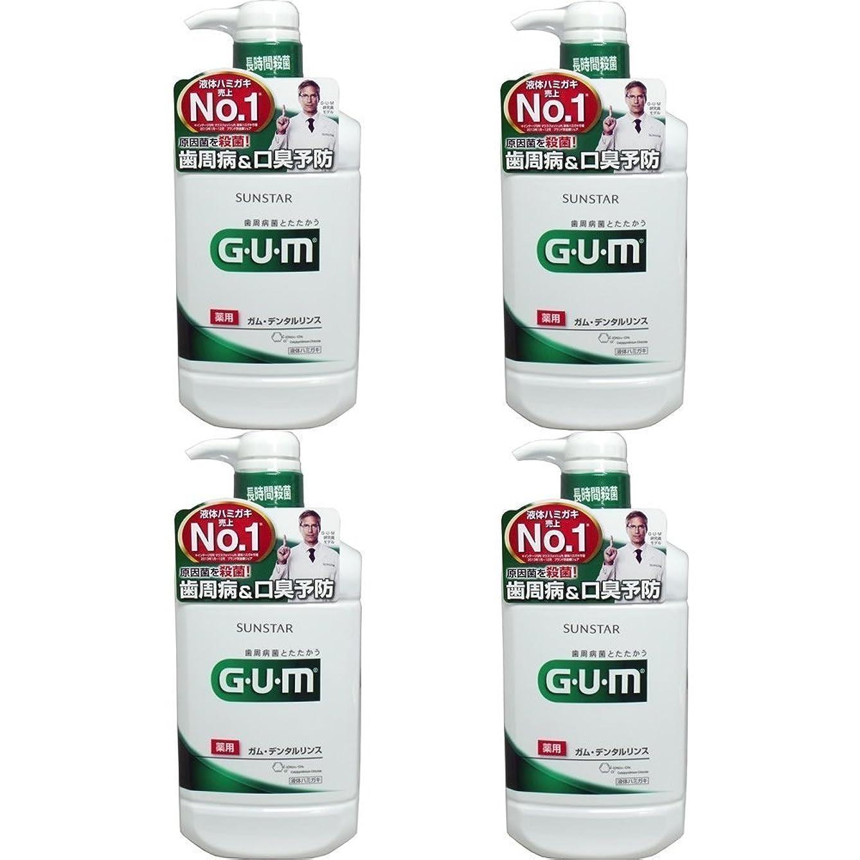 ジェスチャー不足販売計画【セット品】GUM(ガム)?デンタルリンス (レギュラータイプ) 960mL (医薬部外品) (4個)