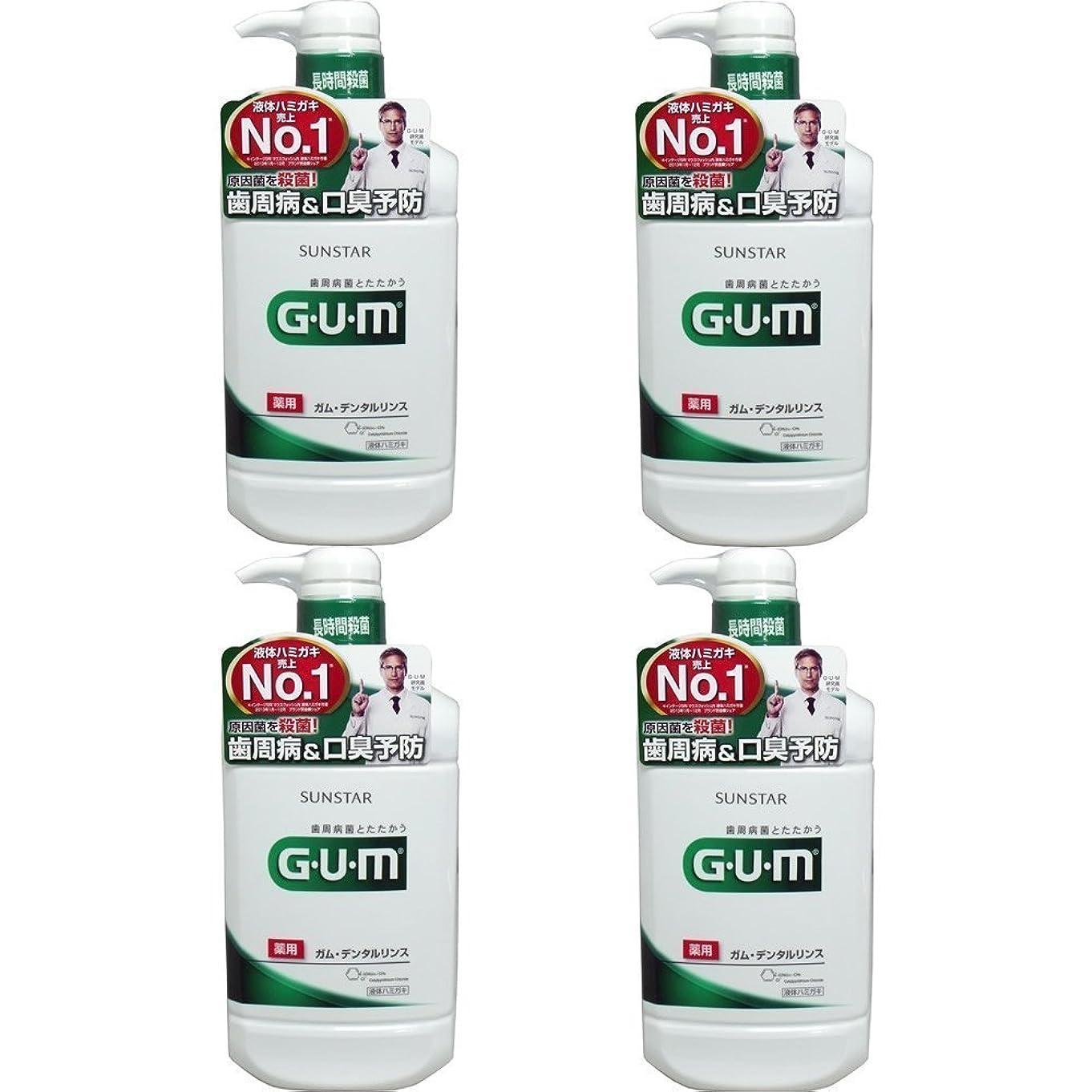 くるみボーナスボーナス【セット品】GUM(ガム)?デンタルリンス (レギュラータイプ) 960mL (医薬部外品) (4個)