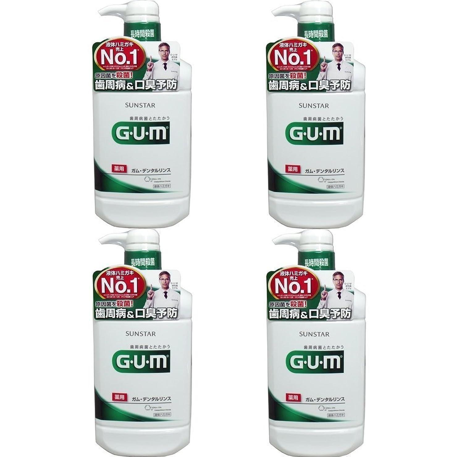 秘書弾丸スリップ【セット品】GUM(ガム)?デンタルリンス (レギュラータイプ) 960mL (医薬部外品) (4個)