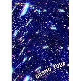COSMO TOUR2018 (初回限定盤)[DVD]