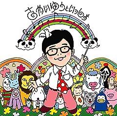 SHIBUYA NIGHT (featuring TOMOYASU TAKEUCHI)