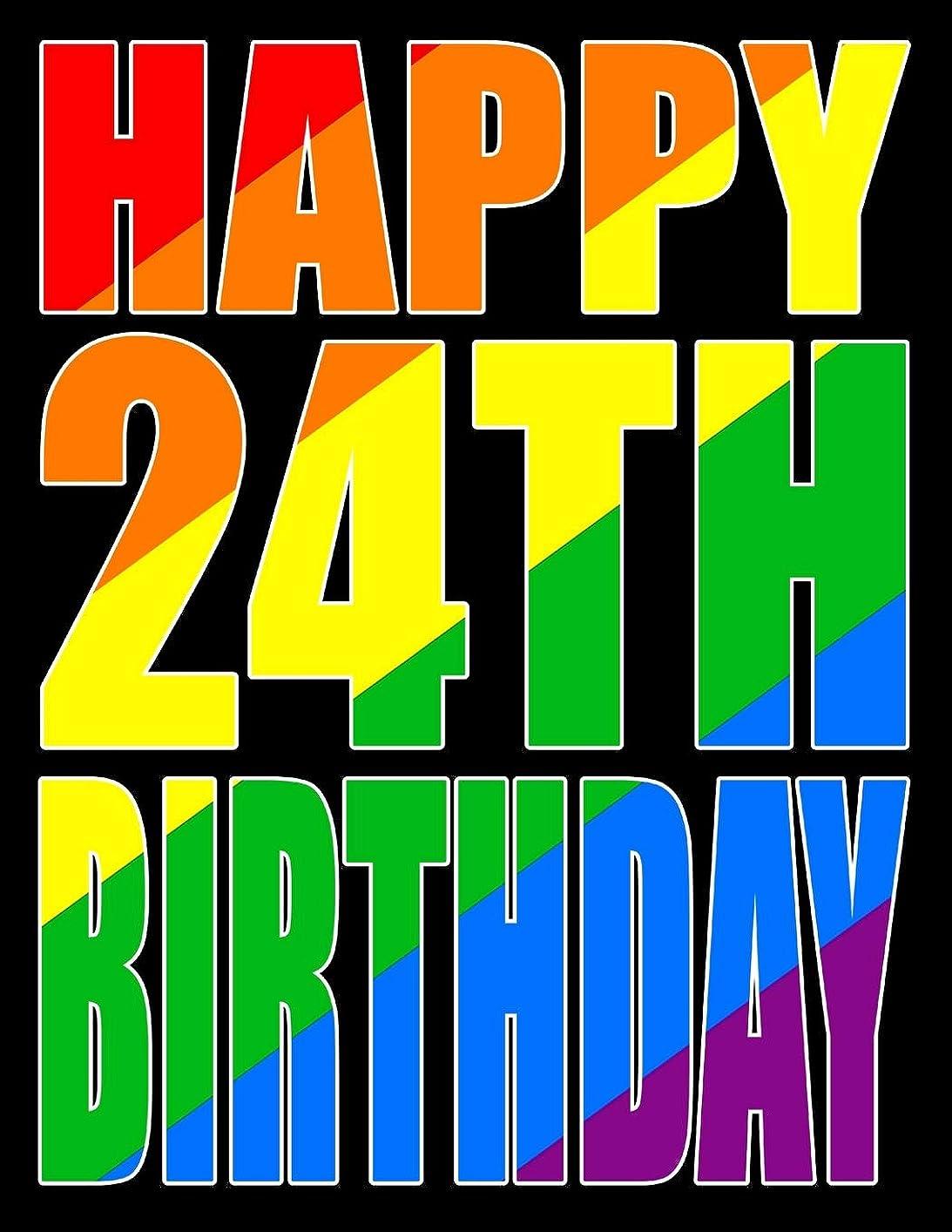 レンズお風呂を持っている作動するHappy 24th Birthday: Better Than a Birthday Card! Gay Pride Flag Themed Book That Can be Used as a Journal or Notebook
