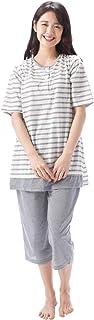 NISHIKI[ニシキ] パジャマ レディース 半袖 チュニック 涼しい 通気 薄手 夏 ルームウェア 上下セット 七分丈パンツ かぶり 部屋着 天竺ニット かわいい