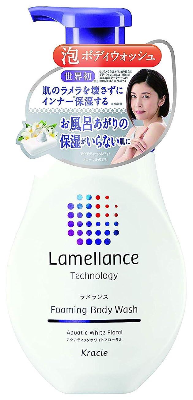 才能文化プログレッシブラメランス 泡ボディウォッシュポンプ480mL(アクアティックホワイトフローラルの香り) 泡立ていらずの濃密泡