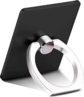 Mobile Ring, square shape [ 2 Pieces ] metal silver ring, multi-use, for all Mobile Phones, and all Tablets, 360 degrees (...