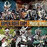仮面ライダー鎧武 Music Arms