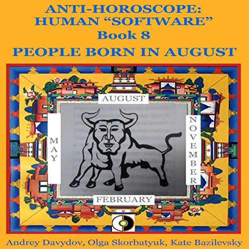 People Born In August  By  cover art