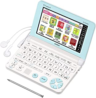 カシオ 電子辞書 エクスワード 小学生モデル XD-SU2800WE ホワイト