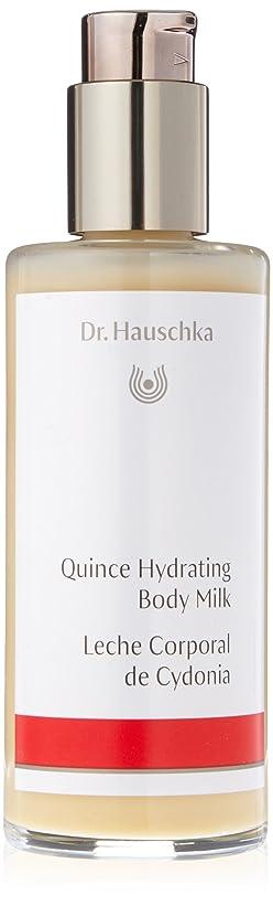 乏しい光のまっすぐにするドクターハウシュカ ハイドレイティングボディミルク クインス 145ml/4.9oz