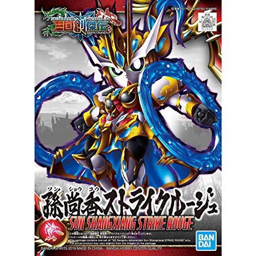 BANDAI - Model Kit Gunpla - Gundam SD Sangoku Sokets Sun Shangxiang Strike - GunplaGunpla