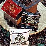Kaffee ESE Pads Probierpaket Ristretto, Arabica, Italienischen Espresso | 45 x 44mm