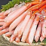 「前に通販で蟹を買って失敗したんだよね・・・」 「美味しい蟹を、お安く、たらふく食べたい!」 「贅沢な食卓を家族で囲みたい!」 ・・・なんと3L~4Lサイズのぷりっぷりの美味しい紅ズワイガニを、たっぷり1kg、むき身にしてお届けいたします! 南蛮付きで大迫力!! 生でそのままかぶりついてください! じゅわっと口の中で広がる蟹の甘味・・・赤字覚悟の超特価でお届けいたします。 生食が可能な、ぷりっと鮮度の良い北海道産紅ズワイガニのポーション(むき身)です。 北海道で本年度水揚げされたばかりの紅ずわい...