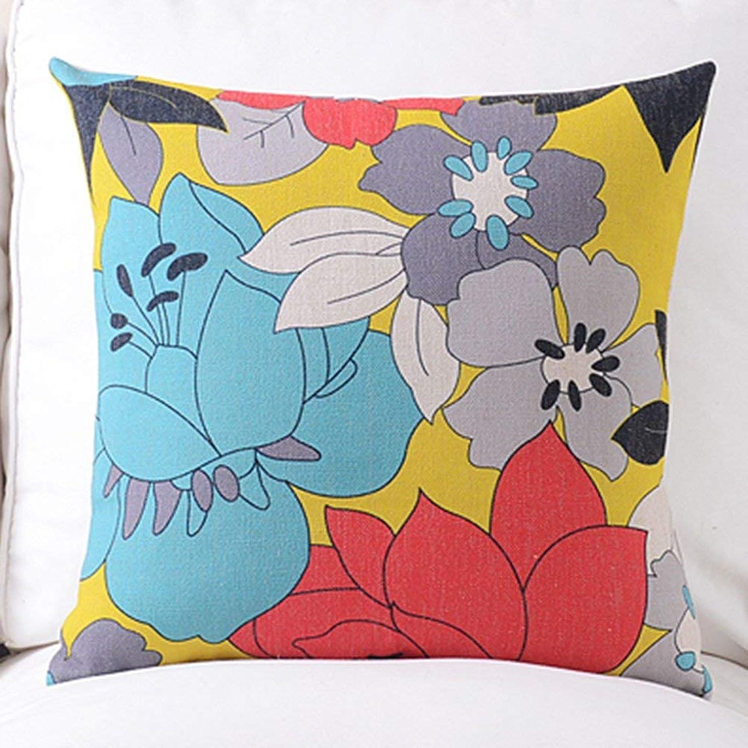 知的溝する18-AnyzhanTrade 枕カバーソファベッドサイドチェアクッション (Color : Style 1)