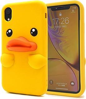 PLATA iPhone XR 壳 柔软 硅材质 鲸鱼 支架 可爱 婴儿道格 硅胶壳 【 黄色 】 IPXR-5030YL