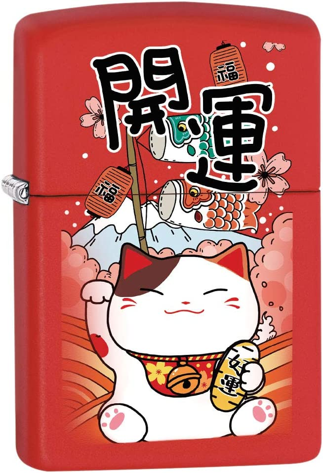 Zippo Lighter: Lucky 推奨 Cat - 大規模セール Matte 80722 Red