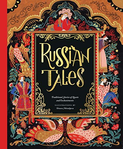 Compare Textbook Prices for Russian Tales: Traditional Stories of Quests and Enchantments  ISBN 9781797209692 by Mirtalipova, Dinara