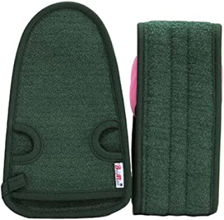2 Of Practical Soft Bath Gloves Exfoliating Bath Belts for Male, Army Green