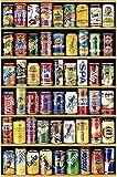Mini rompecabezas para adultos, cartón y rompecabezas, juegos de juguetes educativos, rompecabezas de desafío cerebral para niños, niños y adolescentes, latas de refresco de colores-1000 Pieces