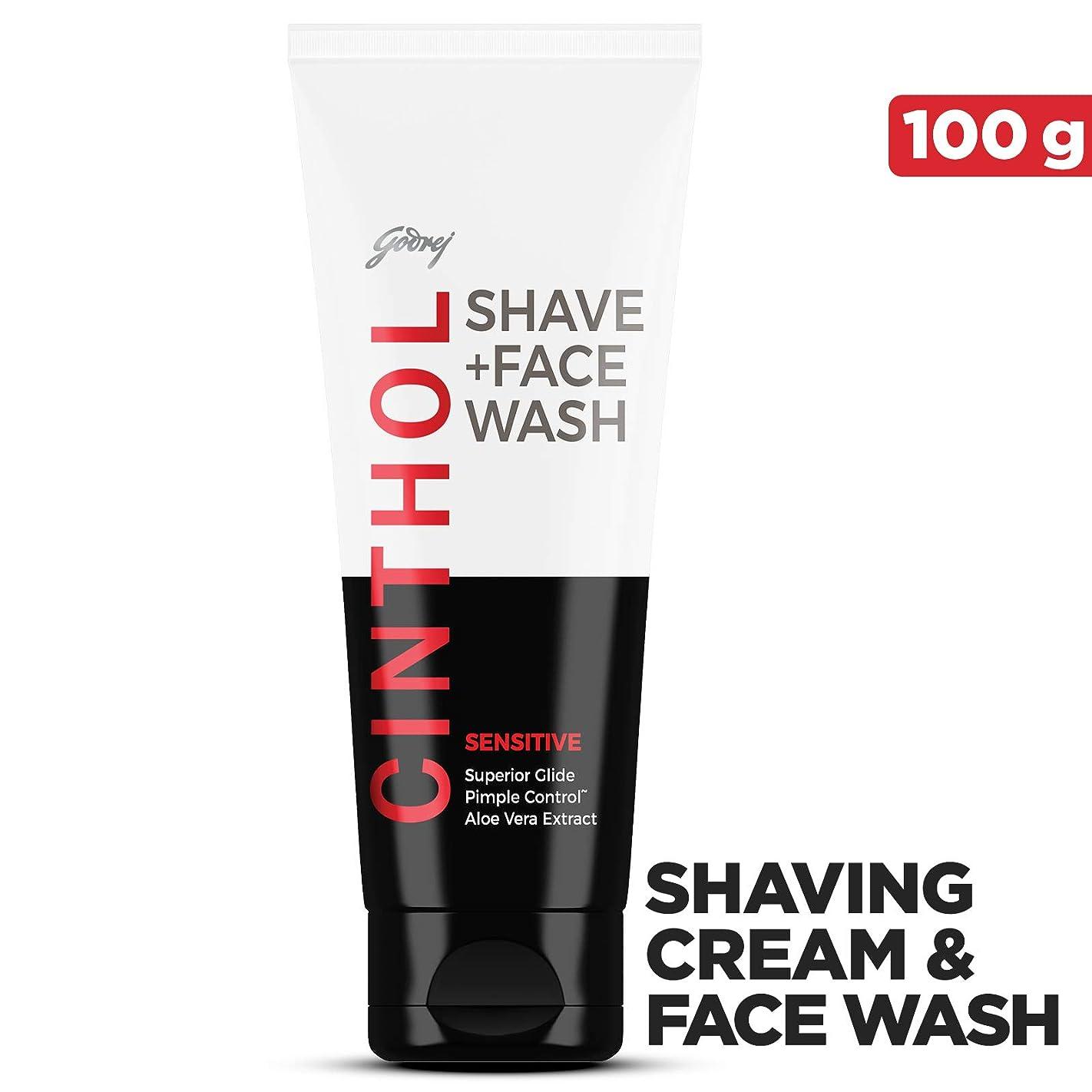 キノコ憂鬱な持続的Cinthol Sensitive Shaving + Face wash 100g