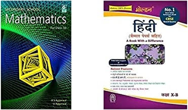 Secondary School Mathematics for Class 10 + Golden Hindi: (With Sample Papers) A book with a Difference for Class- 10 B (F...