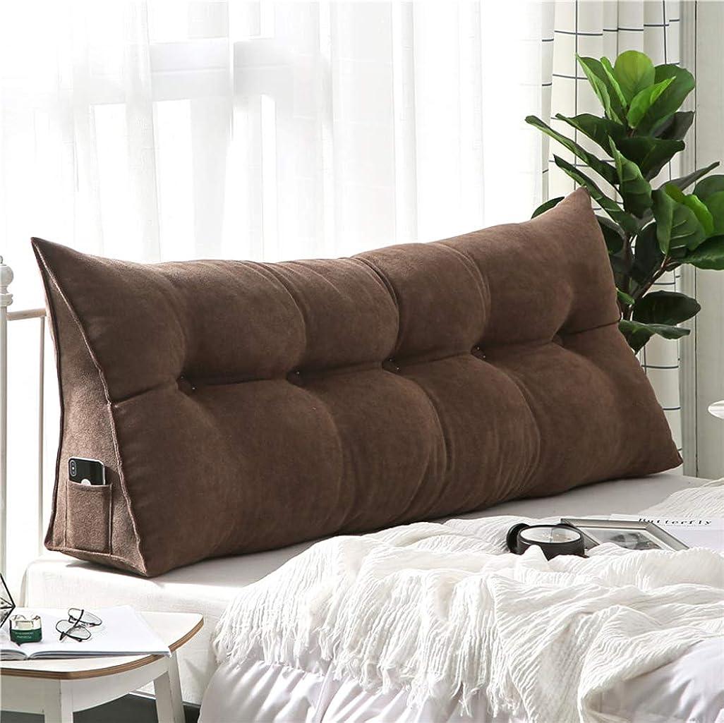 レオナルドダ哲学的謝る三角 ウェッジ 枕,読ん 枕 大 ボルスター ヘッドボード 背もたれ 位置決め サポート 枕 取り外し可能なデイベッド二段ベッド用 カバー-コーヒー色 150x50x20cm(59x20x8inch)