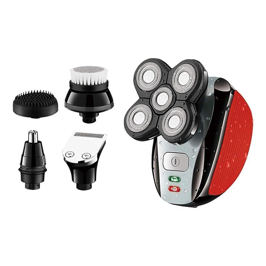 染料故意に精度電気ヘアシェーバー、ユニセックス5 in 1多機能ボディヘアトリマー、USB充電式、女性の脇の下、足、腕のヘアリムーバー、自剃毛ヘッドかみそり