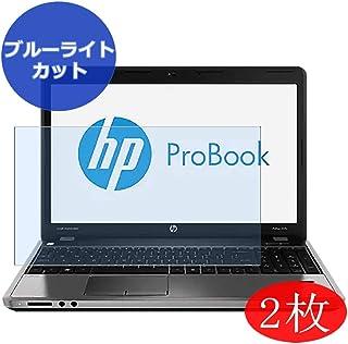 Mejor Hp Probook 4440s Precio