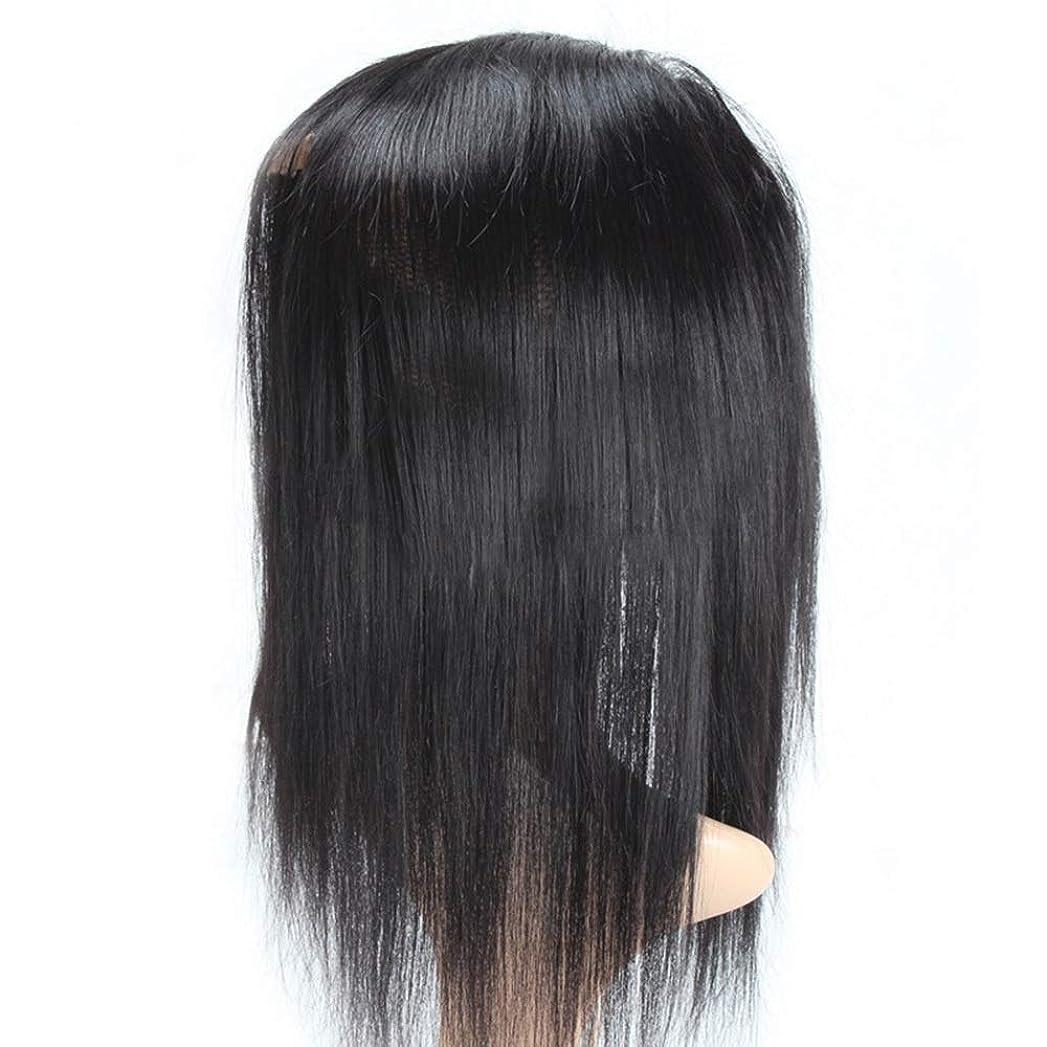 施設ごみ最少Yrattary 360レース前頭部7Aブラジルストレートレースの閉鎖未処理人間の髪の毛の拡張子閉鎖1個入り自然の色合成髪レースかつらロールプレイングかつら長くて短い女性自然 (色 : 黒, サイズ : 20 inch)