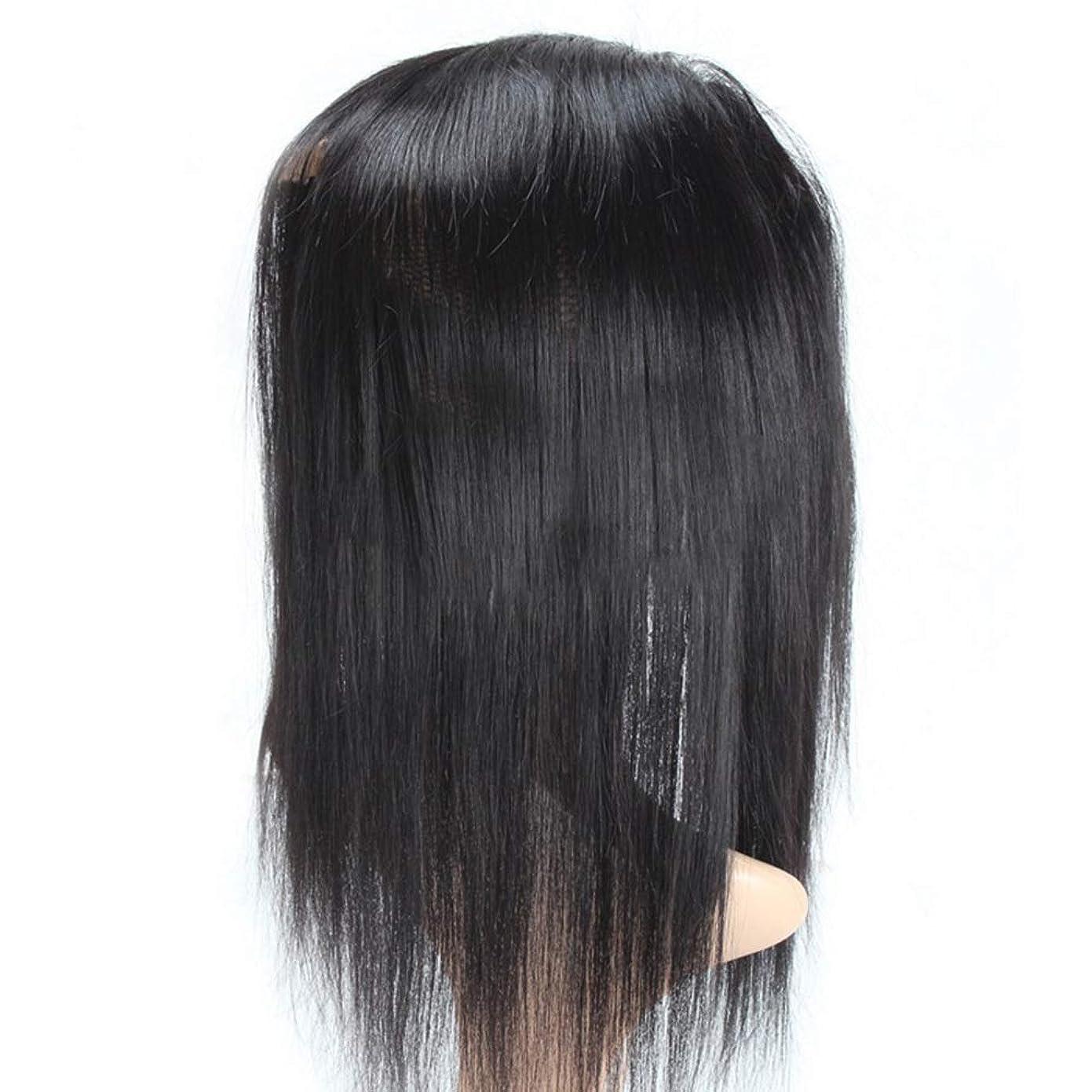 煩わしい赤字不平を言うBOBIDYEE 360レース前頭部7Aブラジルストレートレースの閉鎖未処理人間の髪の毛の拡張子閉鎖1個入り自然の色合成髪レースかつらロールプレイングかつら長くて短い女性自然 (色 : 黒, サイズ : 20 inch)