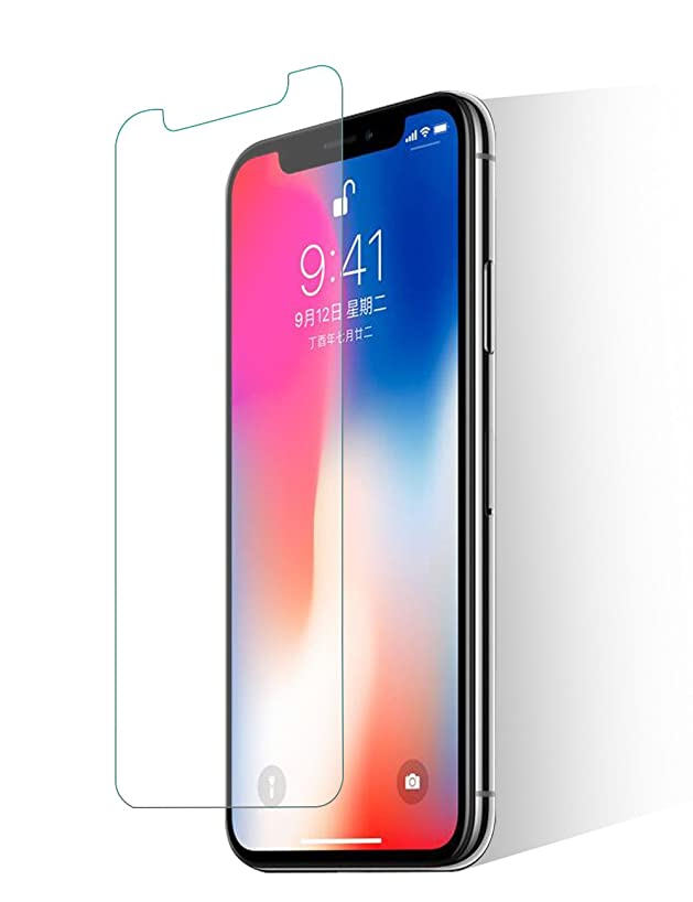 iPhone X Screen Protector, Lanzero iPhone X Tempered Glass Screen Protector 0.3mm Slim HD Clear 9H Hardness Anti-Scratch Shatterproof Bubble Free Screen Cover for Apple iPhone X 5.8 inch【2 pack】