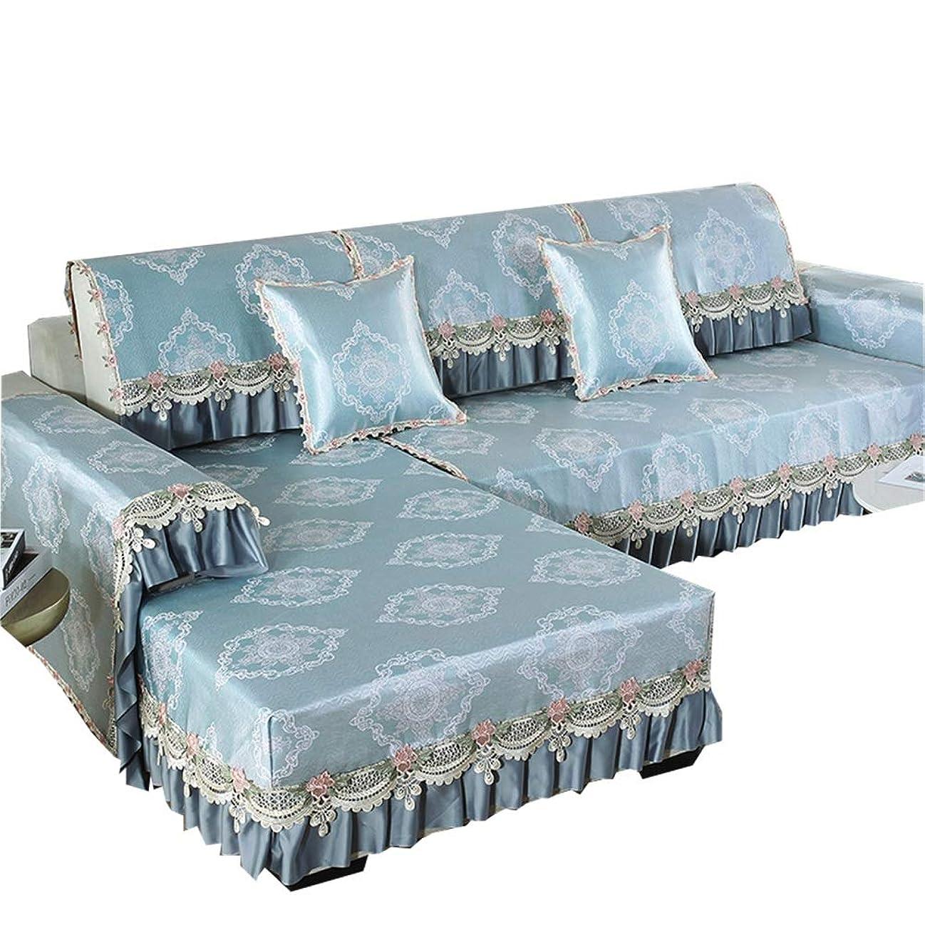 非効率的なカスタム十ソファカバー、カウチ2シーター3シーター4シーターのための刺繍ユニバーサルソファカバーストレッチスリップカバー、スカート付き花柄ソファカバー (Color : Royal blue, Size : 26.77*47.24'')