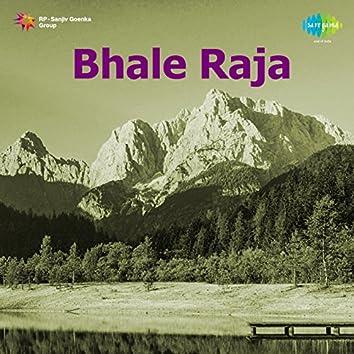 """Naane Baalina Jokar (From """"Bhale Raja"""") - Single"""